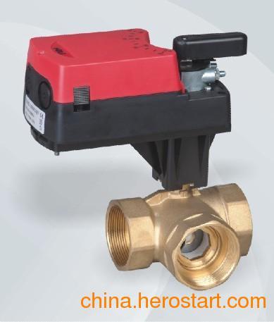 供应珀蓝特浮点型(开关量)电动三通阀