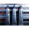 供应巨箭牌硅胶粘铝合金专用胶水