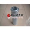 供应0030D025BN/HC贺德克滤芯