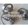 不锈钢轴承厂家现货供应S1206不锈钢调心球轴承