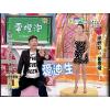 供应深圳龙岗台湾电视卫星天线安装