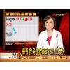 供应横岗香港电视卫星天线安装