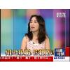 供应深圳福永台湾电视卫星天线安装