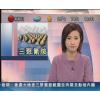 供应东莞虎门香港电视卫星天线安装