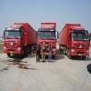 物流运输哪里有 安徽物流运输