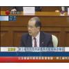 供应惠州惠阳香港电视卫星天线安装