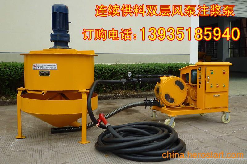 供应湖北襄樊砂浆搅拌机水泥浆双层搅拌机厂家图片