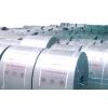 供应飞腾专业生产整芯阻燃输送带