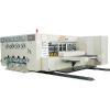 供应全自动高速印刷开槽模切机技术发展