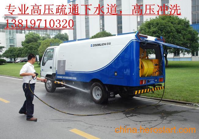 供应永嘉天天发市政工程有限公司 专业清洗管道 清理化粪池
