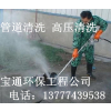 供应杭州市瓜沥镇下水道清洗公司