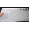 供应冷裱膜(PET+格拉辛纸)1600涂布机 涂胶加工