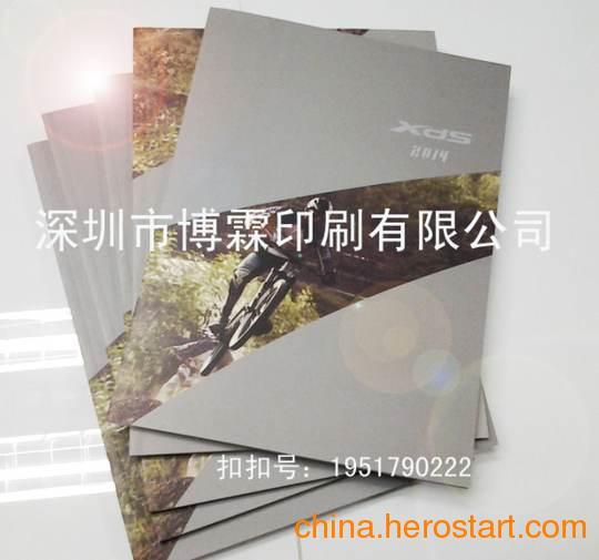 供应龙华画册印刷