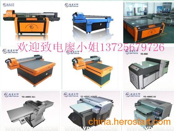 供应1325双喷头uv彩印机