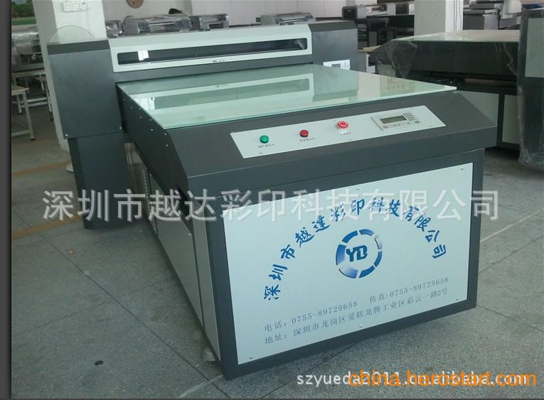 供应深圳1325双喷头uv印刷机