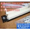 供应TCL语音100对110配线架/重庆价格/优惠多多
