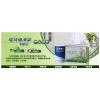 供应2014湖北随州环保涂料代理来中国涂料十大品牌邦韵漆