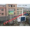 供应钻石钻利牌家用空气能热泵热水器