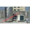 供应钻石钻利牌商用空气能热泵热水器
