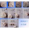 供应萤石粉粘合剂中国火云科技