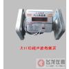 供应超声波热量表厂商热量表价格热量表原理