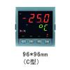 供应香港虹润 NHR-5620系列数字显示容积仪 奥信虹润