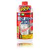 供应日本火箭rocket洗衣机槽清洁剂一级代理商/厂家专门生产