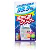 供应日本火箭ロケット石鹸洗衣机槽清洁剂一级代理商/厂家专门生产