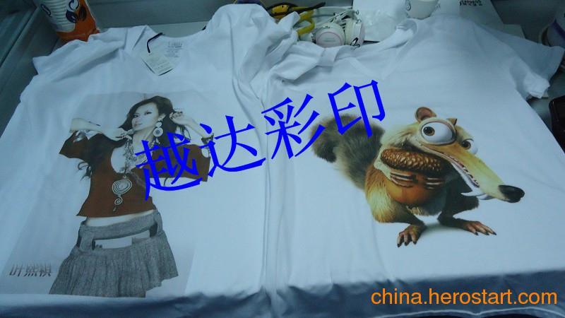 供应深圳T恤数码彩印机