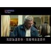 供应公明安装香港电视卫星天线