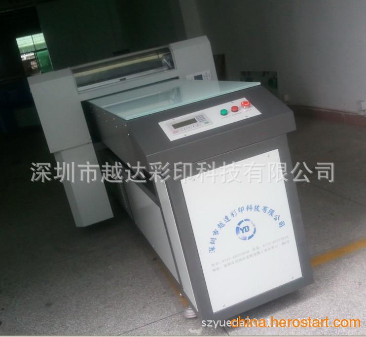 供应玻璃电子秤印刷机厂家