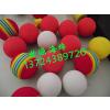 供应加工多种型号的EVA发泡玩具球 高弹力EVA球