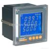 供应安科瑞电气 ACR220EL网络电力仪表