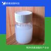 供应特氟龙涂层润滑剂