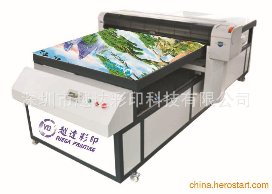 供应艺浪板印花机