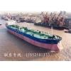 供应扬州红旗船用电缆船用综合铠装软电缆CEFR9F