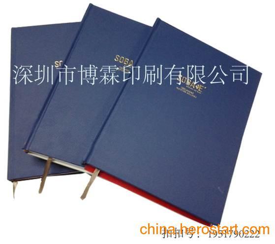 供应公明、石岩专业印刷笔记本的厂家有吗