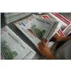 供应报纸夹页广告哪家公司,哪个报纸投递比较好