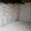 供应建筑外墙防火保温材料