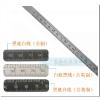 供应量具通用配件 0-100mm 数显卡尺配件 刻度膜 贴膜 保护膜 贴面