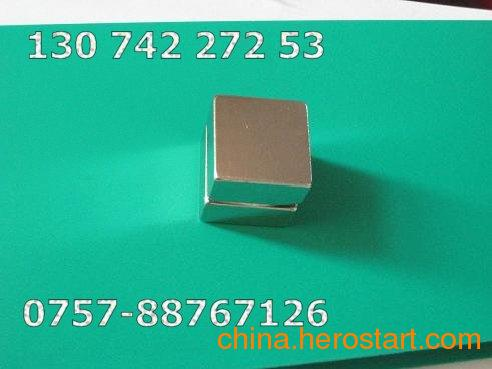 供应方块磁钢