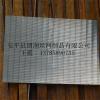 供应不锈钢条缝网图片 不锈钢条缝网品牌