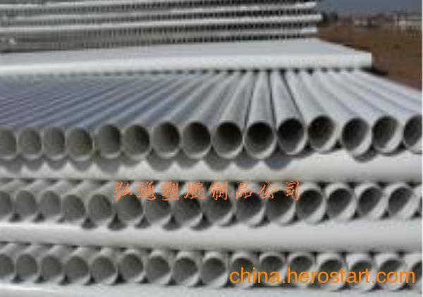 供应PVC排水管材 PVC排水管材价格 PVC排水管材厂家 弘通排水管