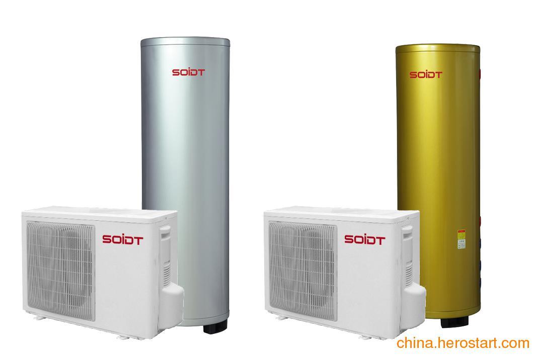 供应家用氟循环分体式空气源热泵热水器工作原理