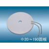 供应铝制硅胶加热片