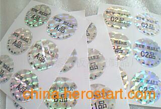 供应镭射标签印刷厂家 专业镭射标签定做