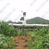 供应固定式农业环境监测系统