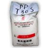 供应PP/T30S茂名石化