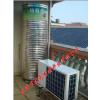 供应钻石钻利牌1.5P+400L家用空气能热泵热水器