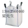 供应青岛吨袋太空包